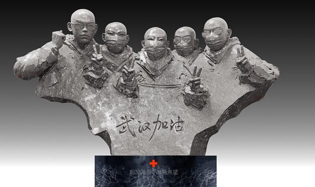 馬輝 《最美光頭——抗疫出征》 雕塑 2020年