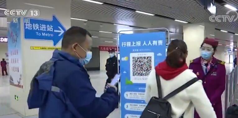 武汉6条轨道交通线路恢复 载客超12万乘次
