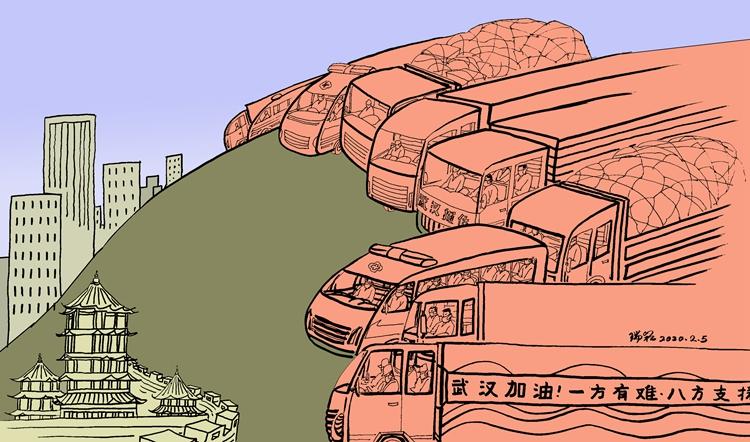 《一方有難八方馳援》楊瑞崧 漫畫