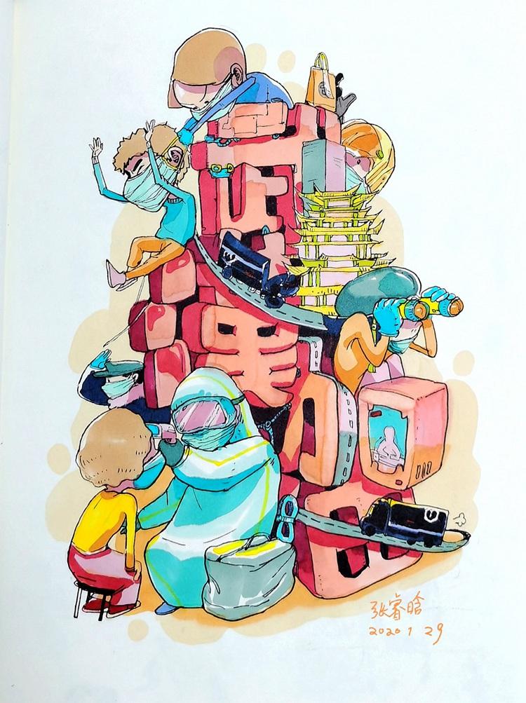 《眾志成城》羅漢 漫畫