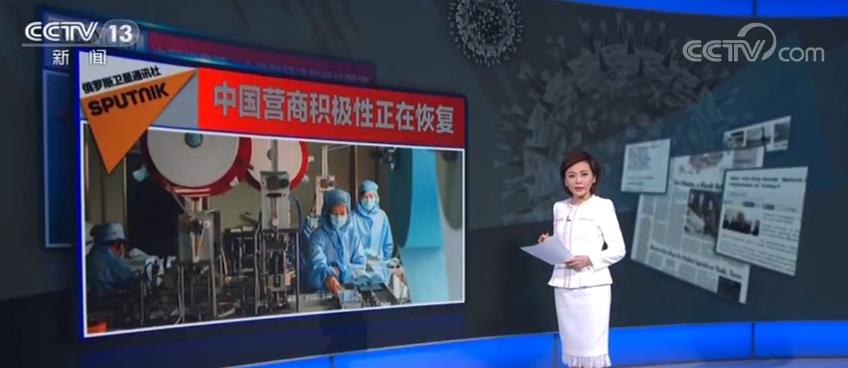 企业复工、民众消费回升 中国经济将率先摆脱疫情影响