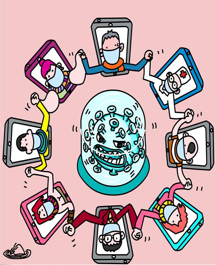 《隔離病毒但不能隔離愛》祝呈平 漫畫