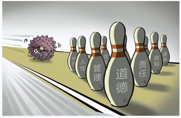 《考驗》劉曉東    漫畫