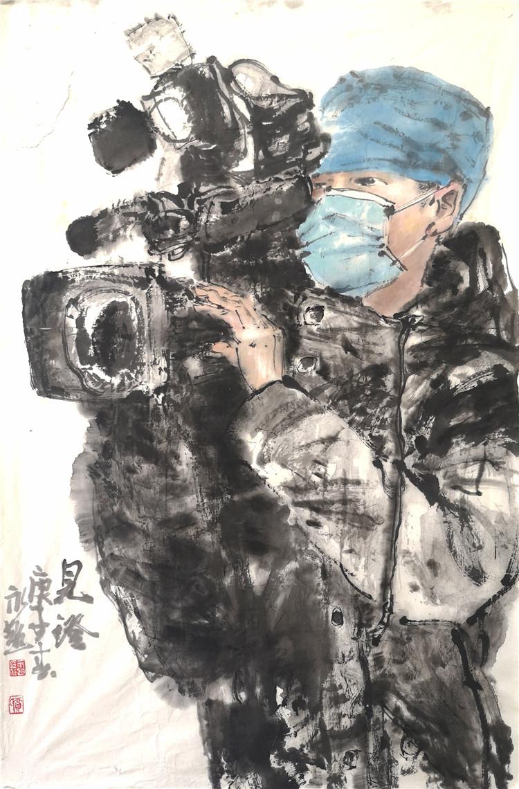 《見證》賈永超  中國畫