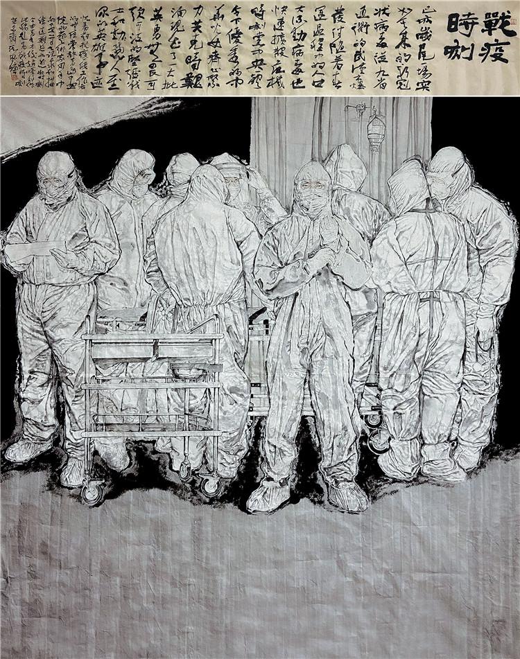 《抗疫時刻》 趙峰  中國畫