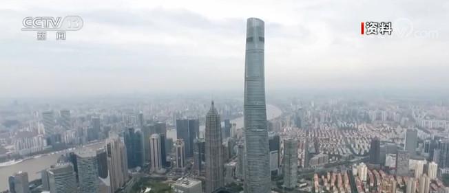新一批跨国公司地区总部和外资研发中心签约落户上海