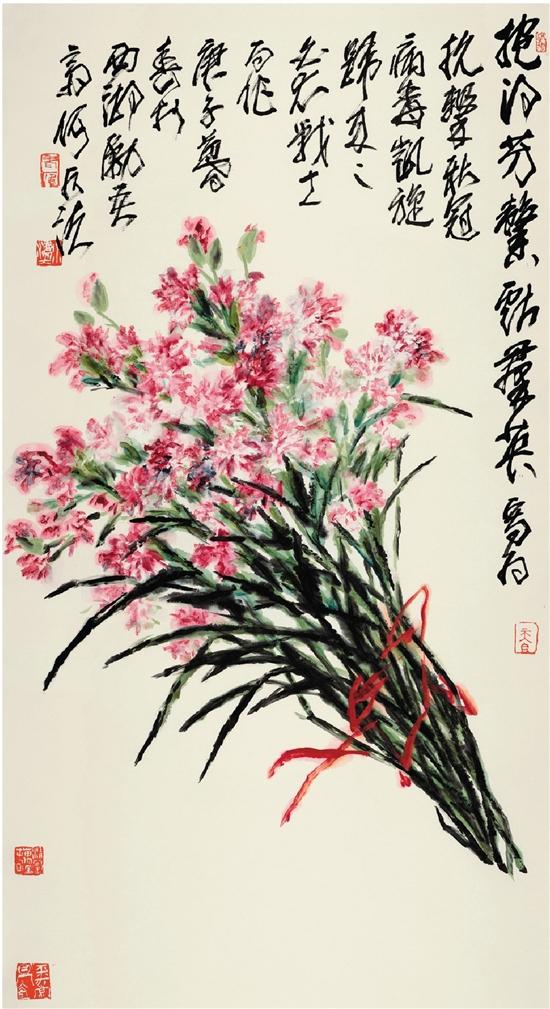 何水法 抱得芳馨獻群英 中國畫