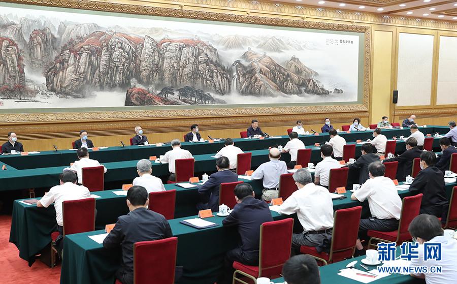6月2日,中共中央总书记、国家主席、中央军委主席习近平在北京主持召开专家学者座谈会并发表重要讲话。 新华社记者 姚大伟 摄