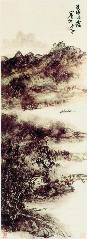 黃賓虹 溪橋煙靄 94.5×33cm 1954年 浙江省博物館藏