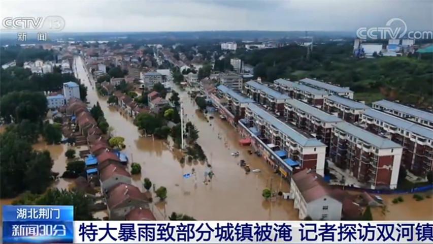 """农田变""""河流""""……湖北强降雨致24市县65.06万人受灾"""