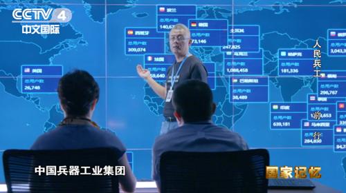 """丝瓜成版人性视频app""""千寻云踪""""高精度位置云平台"""