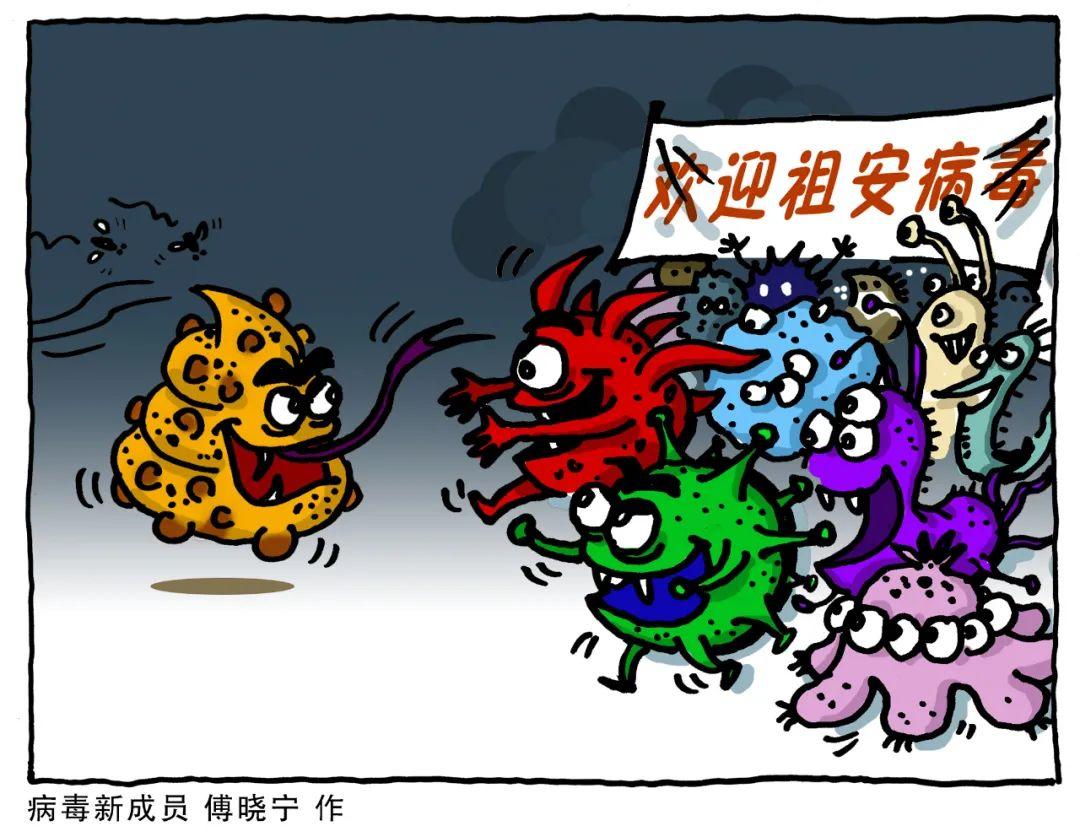 """""""祖安文化""""正侵蚀校园:不能让脏话成为亚文化"""