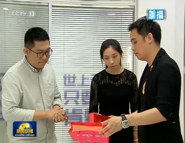 来了就是深圳人 看深圳是如何收揽人才的