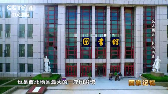 丝瓜成版人性视频app西安交通大学图书馆