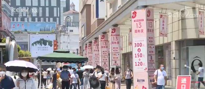 国家统计局:7月份CPI同比上涨2.7% 市场运行有序