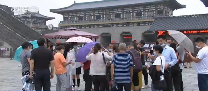 湖北省A级景区免门票 旅游业加快复苏