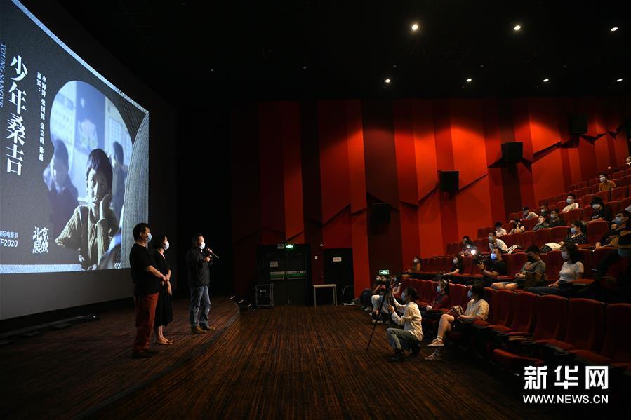 电影《少年桑吉》亮相北京国际电影节