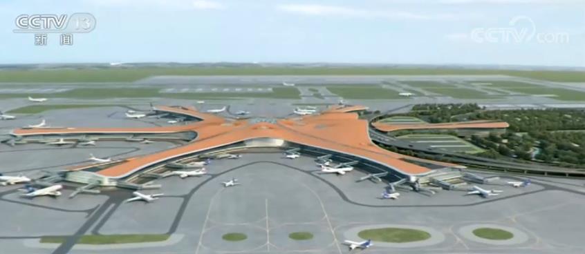 大兴机场临空区试点建设能源互联网 年均可减少CO2排放12万吨