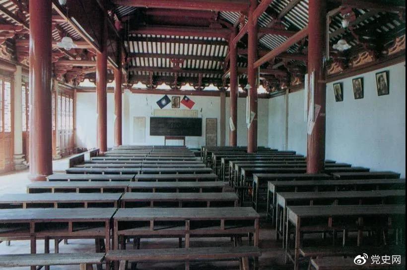 1926年3月,毛泽东任第六届农民运动讲习所所长。图为广州农民运动讲习所课堂。