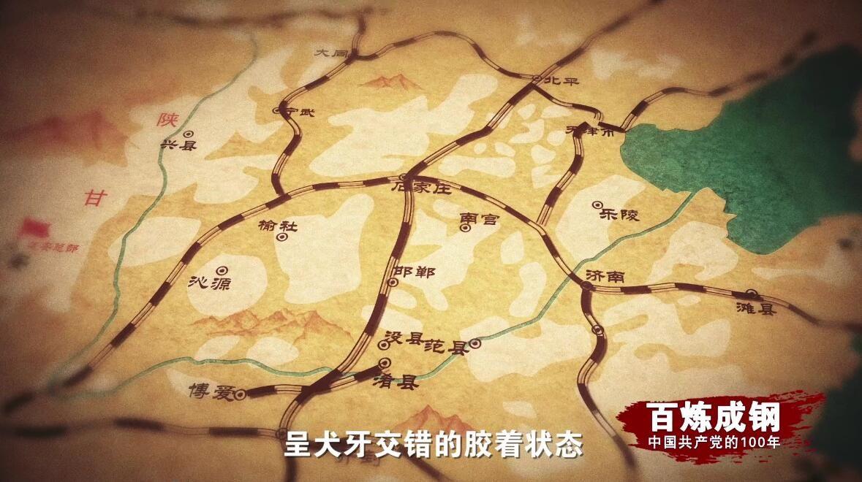 这是日军攻占广州、武汉后中国抗日战争形势图。