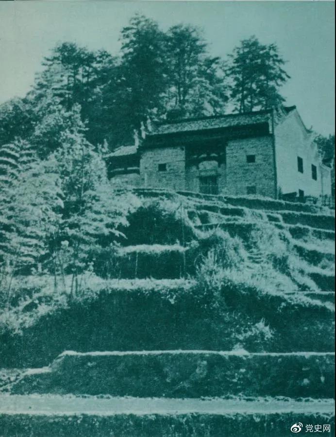 1928年5月,湘赣边界工农兵苏维埃政府在宁冈茅坪成立。图为湘赣边界工农兵苏维埃政府旧址。