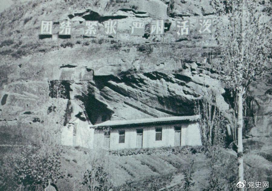 1936年6月1日,中国人民抗日红军大学在陕北瓦窑堡创立。图为大学旧址。