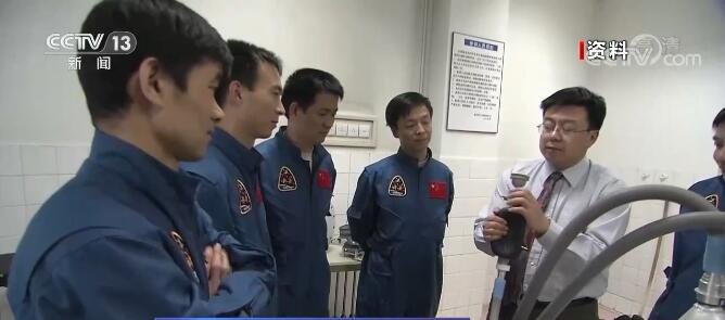 中国载人航天再启程!神舟十二号待命,3名航天员将在轨驻留3个月插图1