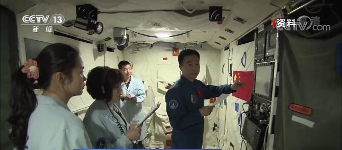 中国载人航天再启程!神舟十二号待命,3名航天员将在轨驻留3个月插图2