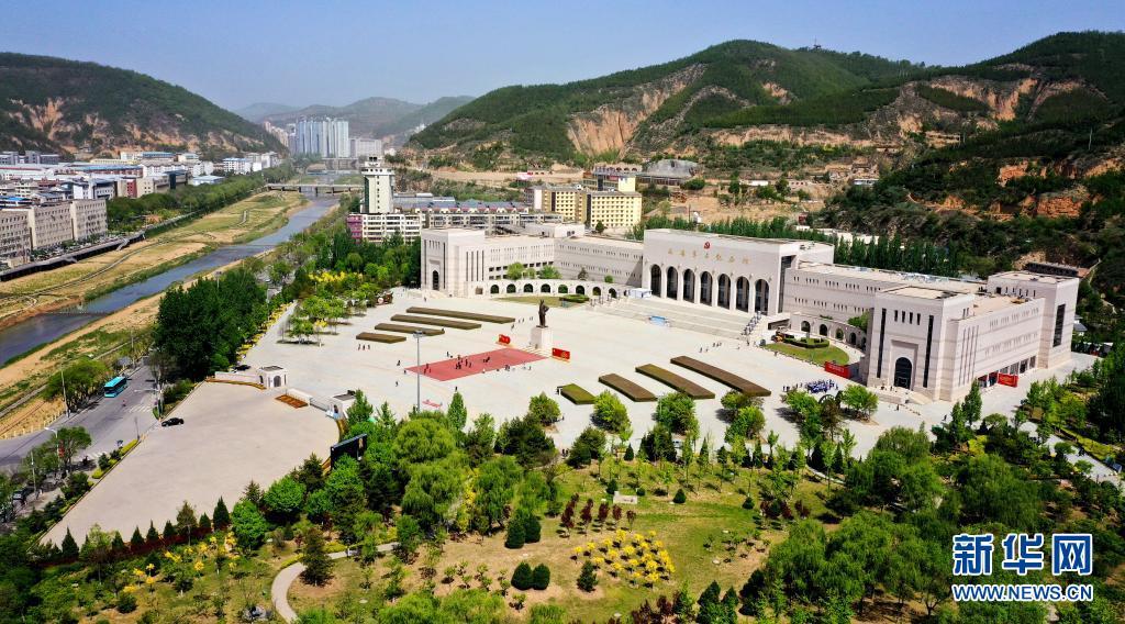 延安革命紀念館(5月8日攝,無人機照片)。新華社記者 劉瀟 攝