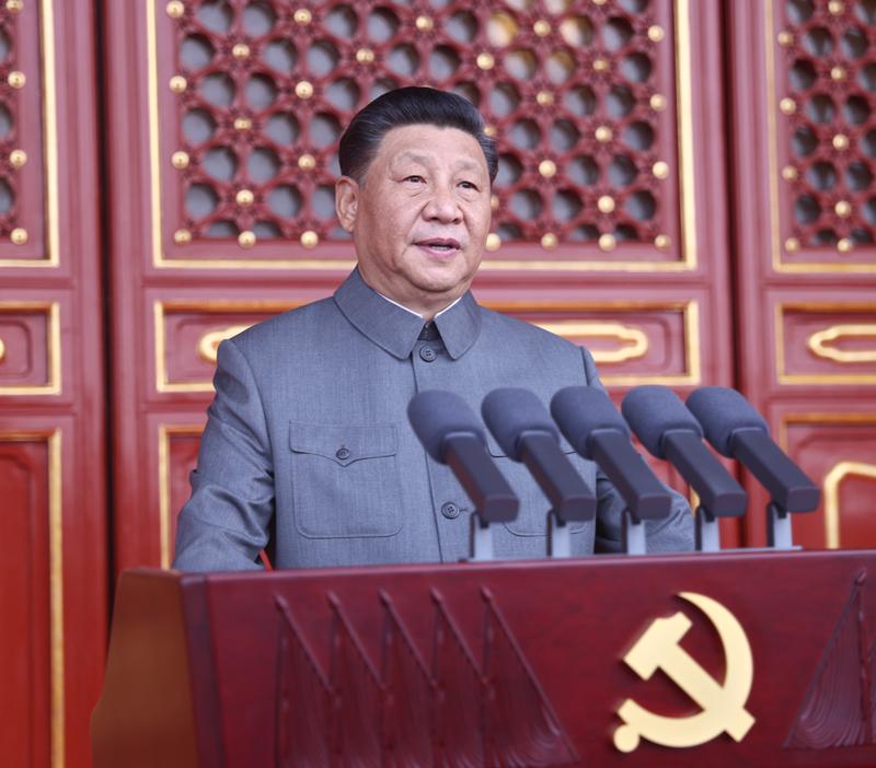 7月1日上午,庆祝中国共产党成立100周年大会在北京天安门广场隆重举行。中共中央总书记、国家主席、中央军委主席习近平发表重要讲话。
