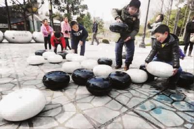 巨型围棋动脑又健身图片
