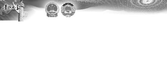 2015两会内容边框