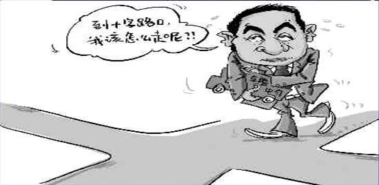 动漫 简笔画 卡通 漫画 手绘 头像 线稿 550_268