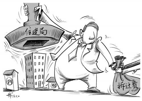 中国青年报:靠山吃山(漫画)小妹公主漫画图片
