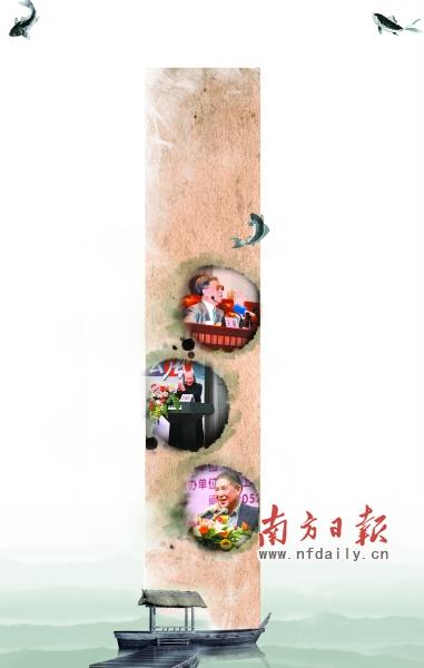南风讲坛,延续18载的人文情怀_党建_共产党员
