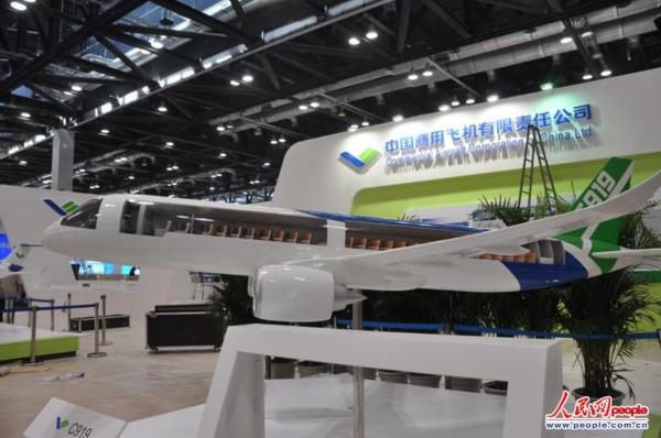 高清:中国商飞c919大飞机内部设施公开