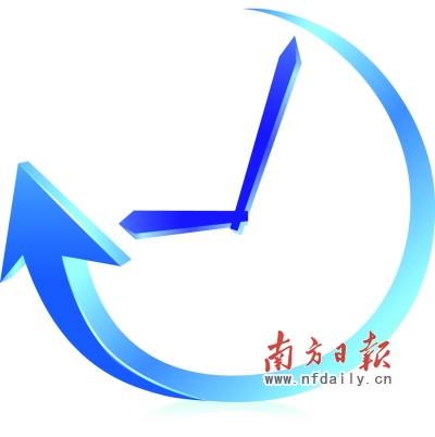 前海人寿logo矢量图