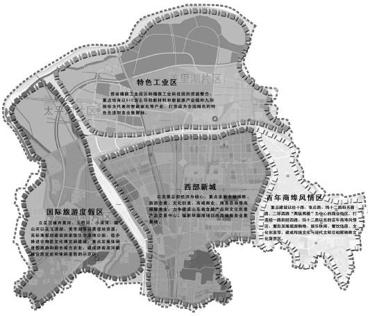 槐荫区产业空间布局总体结构规划图