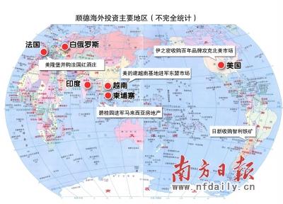 东南亚地图简笔画步骤