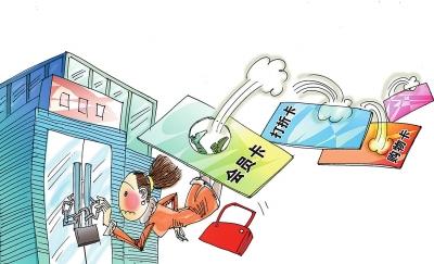 银行党建漫画图片素材