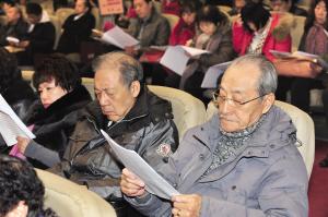 在政协天津市河东区第十四届委员会第三次会议
