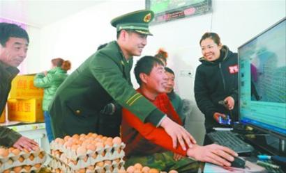 为农民搭建电子商务平台