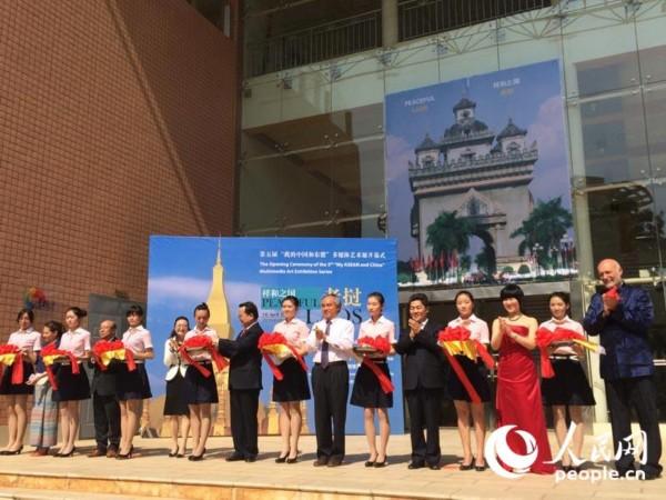 """和之国老挝""""在云南农业大学开幕. 摄影:常红-第五届 我的中国和图片"""