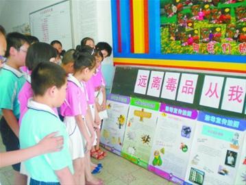 戒毒心理辅导室,各种禁毒教育宣传展板和禁毒科普