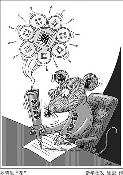 动漫 卡通 漫画 设计 矢量 矢量图 素材 头像 400_569 竖版 竖屏