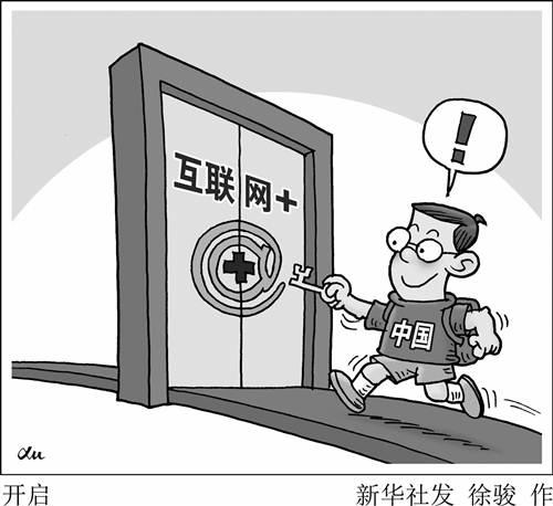 """""""   互联网实验室创始人之一,""""中国博客教父""""方兴东也对未来表示乐观."""