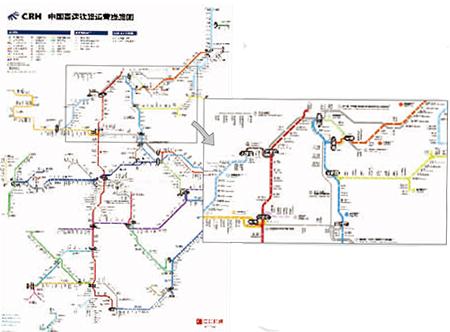 海南环岛高铁站点名称