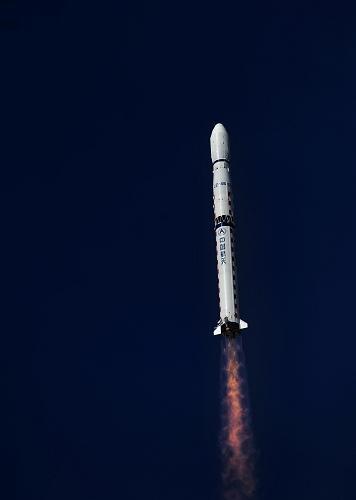 """В Китае успешно запущен спутник """"Цзыюань-1-02С"""""""