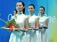 Diccionario Olímpico--Ceremonia de entrega de medallas