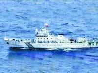 Barcos patrulleros de China ordenan a guardacostas japoneses que abandonen las aguas de las islas Diaoyu